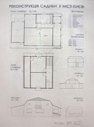 Поэтажный план дома и разрезы